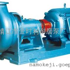 工程塑料泵、化工污水泵、HTB��r高分子泵、耐腐耐磨泵