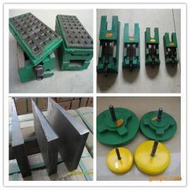 许昌机床垫铁销售厂家,调整机床垫铁,减震垫铁
