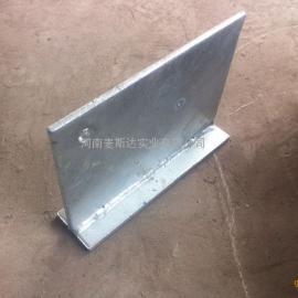 J1管托|T型管托(焊接型)|丁字托滑动支座J1-1a/b