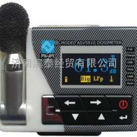 杭州爱华ASV5910-1型个人声暴露计(个体噪声剂量计)