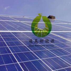 追昊太阳能光伏发电安装别墅系统