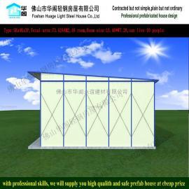 广州活动板房,A级防火,玻璃棉活动板房材料很好,价格实惠。