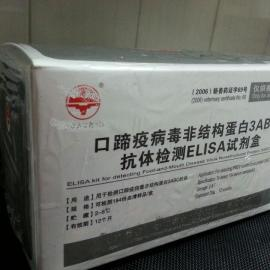 口蹄疫病毒非结构蛋白3ABC抗体检测ELISA试剂盒