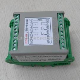 UEG/A-6H-L. UEG/A-6H-R.中间继电器