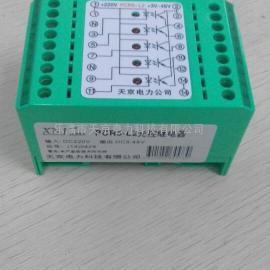 UEG/A-2DPDT.UEG/A-4DPDT.中间继电器