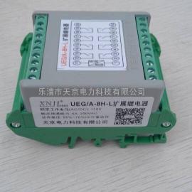 UEG/A-6DPDT. UEG/A-8DPDT.中间继电器