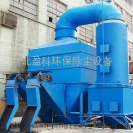 延吉布袋除尘器煤矿工业烟气粉尘治理珲春环保湿式除尘器制作