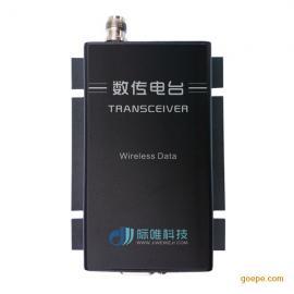 JWT200 中功率数传电台(际唯科技)