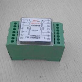 UEG/A-1H1D. UEG/A-2H. 中间继电器