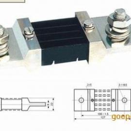 液压系统 新能源汽车电动车专用FL-2锰铜分流器