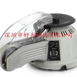 ZCUT-2自动胶纸切割机 圆盘胶纸切割机 切割胶纸