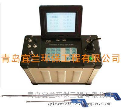 GH-60E型自动烟尘烟气测试仪