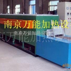 TN-FS型高温还原炉