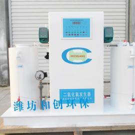 云南余氯控制二氧化氯发生器设备-云南二氧化氯消毒发生器价格