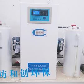二氧化氯发生器-化学法二氧化氯发生器 负压二氧化氯发生器