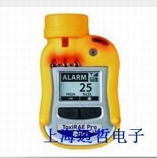 美国华瑞PGM1820可燃气体检测仪PGM-1820