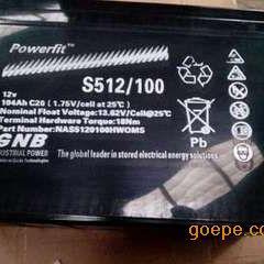 埃克塞德GNB-温州GNB蓄电池S512/100