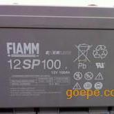 意大利非凡电池 青岛非凡蓄电池12SP售后
