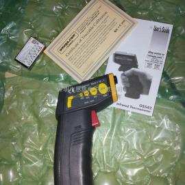 OS543红外测温仪 红外线温度计 非接触式温度测量仪
