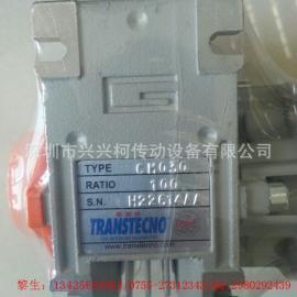 意大利诠世涡轮蜗杆减速机NMRV030速比100铝合金箱体