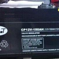 安博特电池免保三年12V150AH