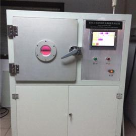 硬性素材表面改质处理机 等离子表面处理设备等离子清洗机