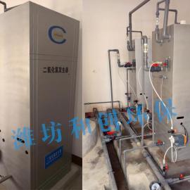 滕州污水消毒二氧化氯发生器-滕州化学法二氧化氯发生器