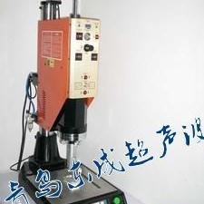 厂家供应超音波塑胶焊接机|注塑塑胶焊接机