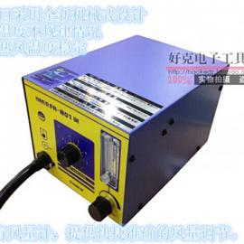 原装白光FR-801热风拆焊台 拔放台 IC起拔器 拆焊台