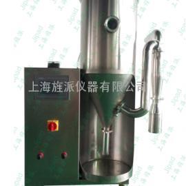 双流体喷嘴实验室喷雾干燥机,压力式实验室喷雾干燥机