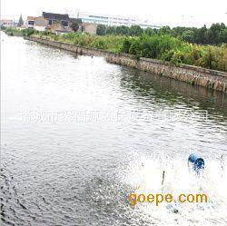 聚福源供应优质LH2微生物水处理菌剂,河道、人工湖除藻