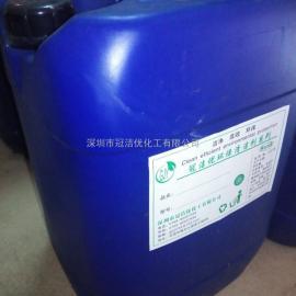 循环水除垢除锈剂 中央系统清洁药剂 工业制冷机组冻水清洗剂