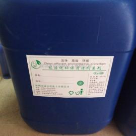地面强力油污如何去除 轴承厂地面除油清洗剂