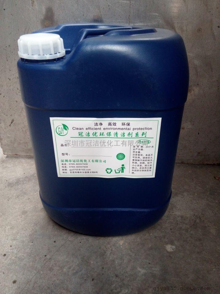 澡堂烧煤锅炉运行长时间所产生的水垢如何清除 高效除垢液