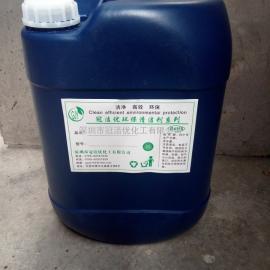 锅炉循环水杀菌灭藻剂 冷却塔青苔绿藻清除剂 环保杀菌剂