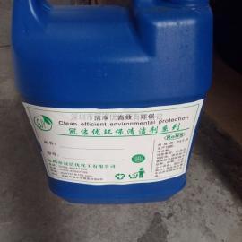 空调清除水垢安全无腐蚀 设备冷却水系统除垢杀菌剂 锈垢清洗
