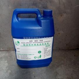 外墙玻璃强力去污剂 地板内部油污强力清洁剂