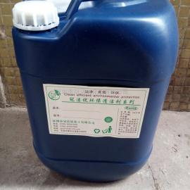 注塑机冷却水清洁剂 冲压机水路水垢清洗剂