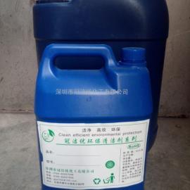 定期的清除水垢可维护管道和设备的正常运作 弱酸性清洗剂