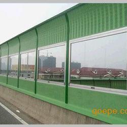 道路声屏障  地铁声屏障  声屏障厂家