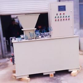 PAM干粉药剂配制及投加装置设备生产厂家