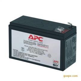 鄂尔多斯APC蓄电池*锡林郭勒大力神蓄电池