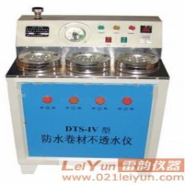 DTS-3电动防水卷材不透水仪厂家爱直销
