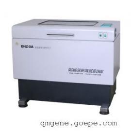 太仓培英 DHZ-DA大容量全温振荡器