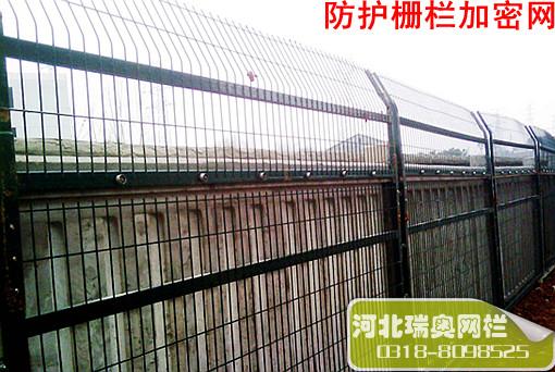 铁路防护栅栏生产厂家-铁路防护栅栏生产厂家-高铁网