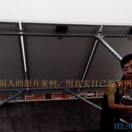 太阳能发电3KW