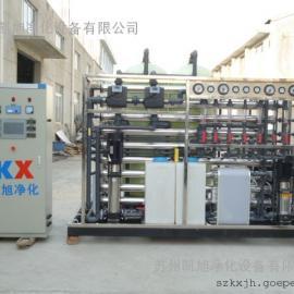 多晶硅超纯水设备|单晶硅超纯水设备