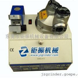 EMG413磨铣刀的机器 钨钢铣刀研磨机 铣刀磨刀机