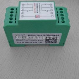 JZ-7GY-L002K.端子排中间继电器
