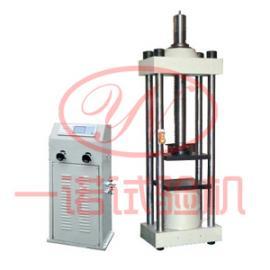 厂家直销千斤顶抗压试验机 高强度混凝土压力试验机批发